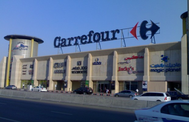 carefour in china