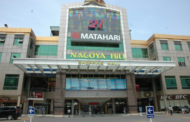 Ecommerce giant-to-be Matahari Mall launches in Indonesia with ...