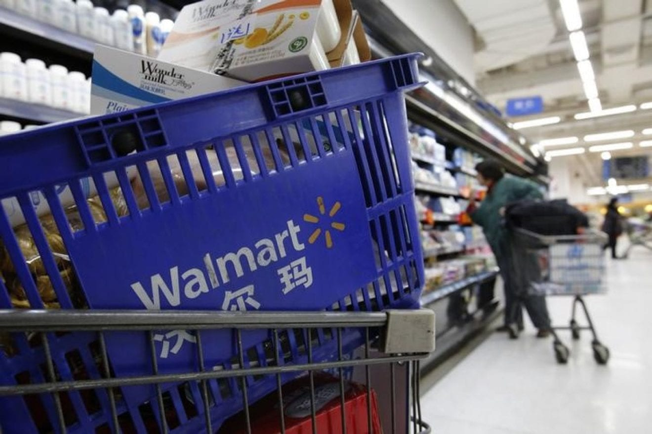 an essay on investing on wal mart