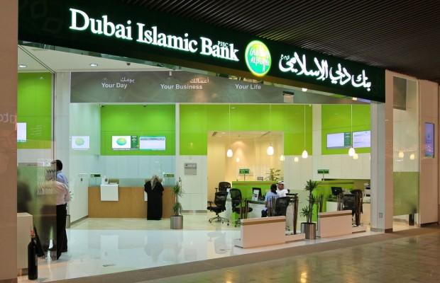 Dubai Islamic Bank 3_tcm87-21629