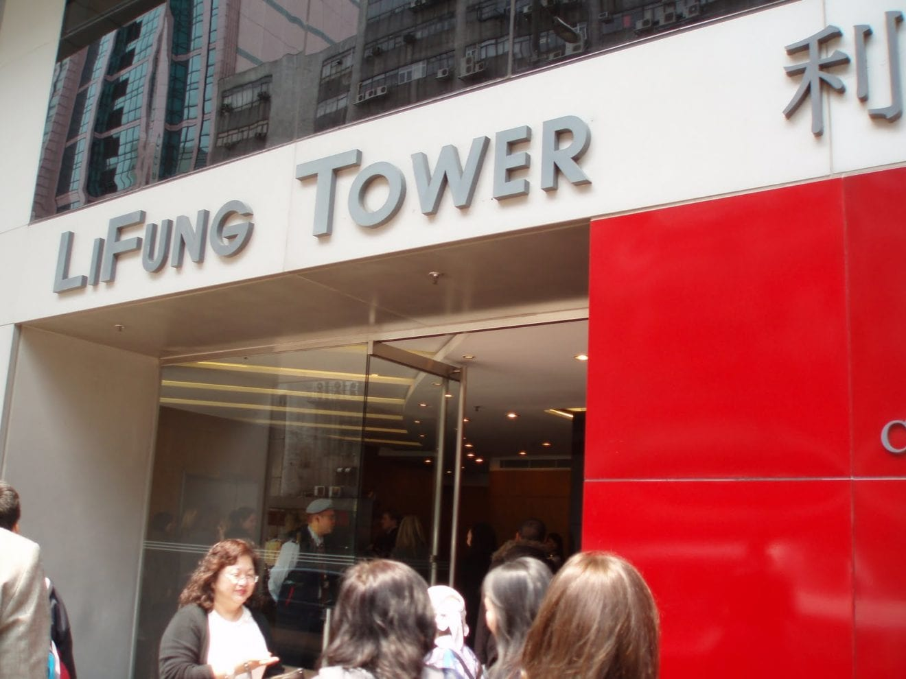 li fung weakness The sourcing giant's earnings slid on a high base, inflated by one-off gains a year ago sales were flat for the period.