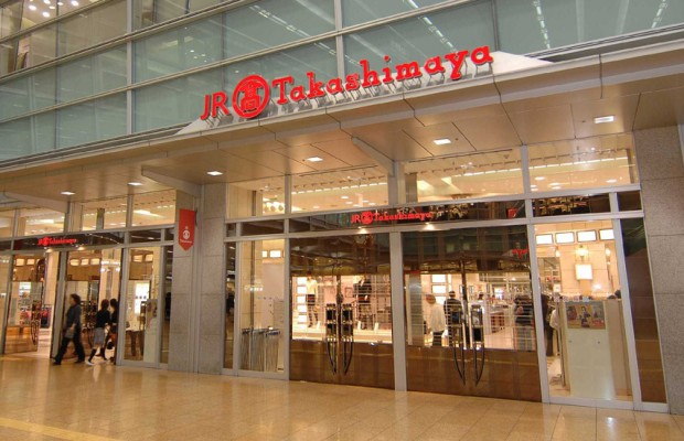 Takashimaya Vietnam opens doors | Retail News Asia
