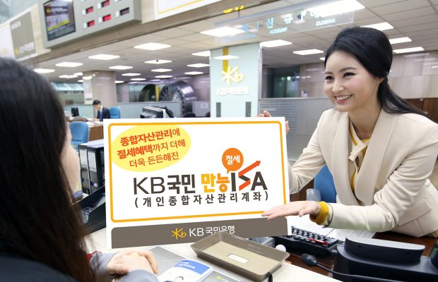 kb-kookmin-bank