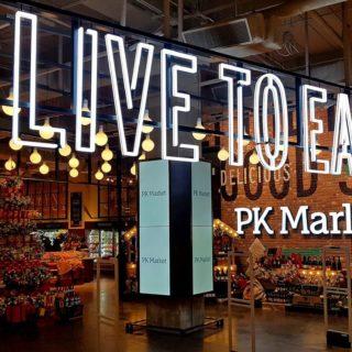 Shinsegae s Emart to bring its fancy PK Market store to LA next year 3c147248146f8